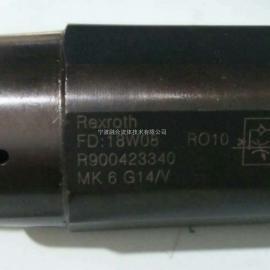 力士乐节流单向阀 MK6G1X/V R900423340
