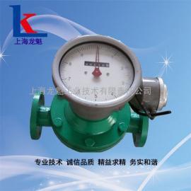 LC-上海防爆�料水�E�A�X�流量�