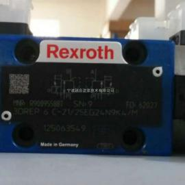 力士乐比例减压阀 3DREP6C-2X/25EG24N9K4/M
