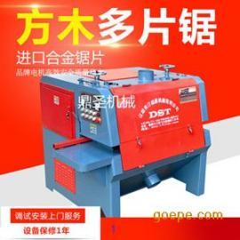 厂家直销多功能新型方木机