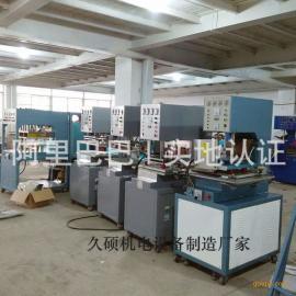 纸卡泡壳包装封口机 吸塑泡壳热合焊接切边机原厂直供