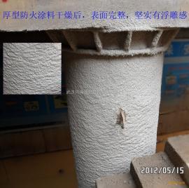 室内厚型钢结构防火涂料 CCC认证金楚蓝盾防火涂料厂家直销