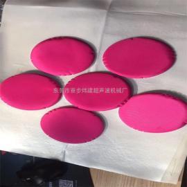 超�波�o�布焊接�C 汽�部件超�波�c焊�C 棉布料超�波�岷�C