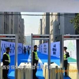 西安安检门厂家车站金属探测门安检门哪家比较经济实惠好用便宜