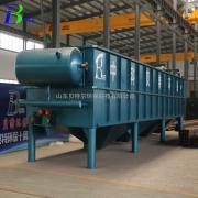 重庆溶气气浮机 喷漆废水处理设备 贝特尔环保厂家直销