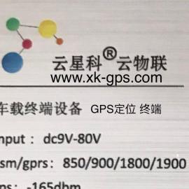 吴江GPS定位器供应 吴江供应GPS定位器 云星科GPS定位系统