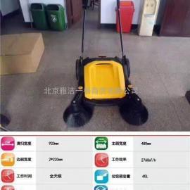 北京河北衡水手推式扫地机工厂扫地车车间清洁机