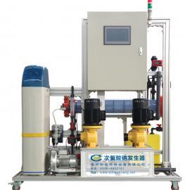 陕西集成式次氯酸钠发生器设备组成和原理