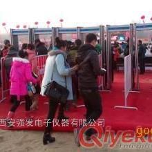 陕西 西安 延安经济型金属探测安检门厂家最大供应商 榆林报价