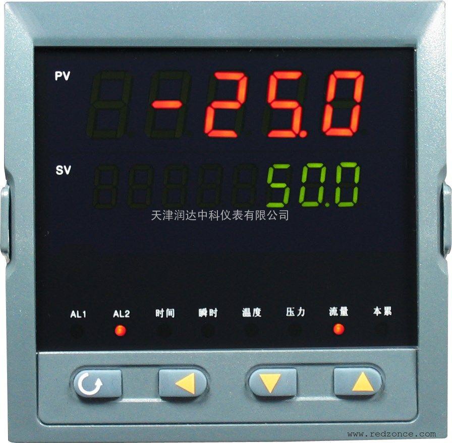 天津温度数显表压力数显表显示表单回路数字显示控制仪