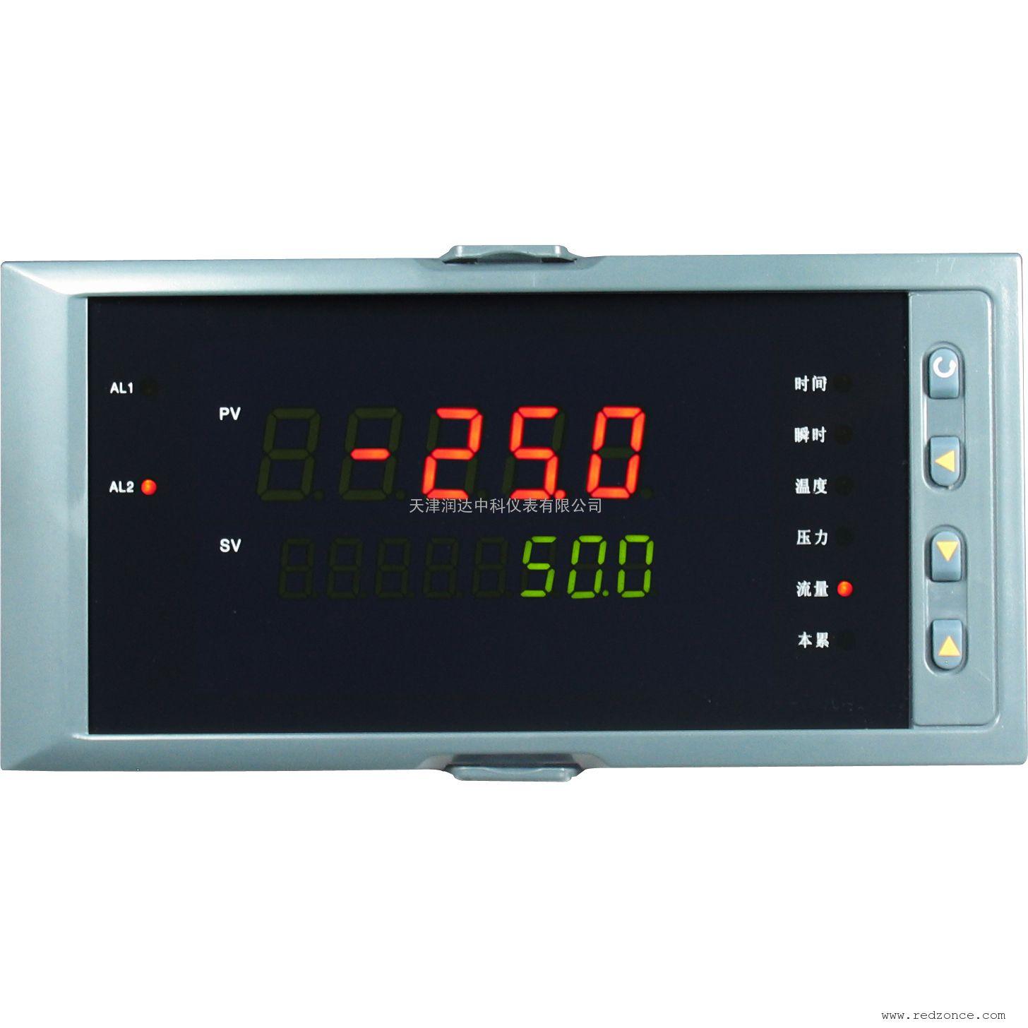TRD-TJ5600天津流量积算仪流量积算控制仪