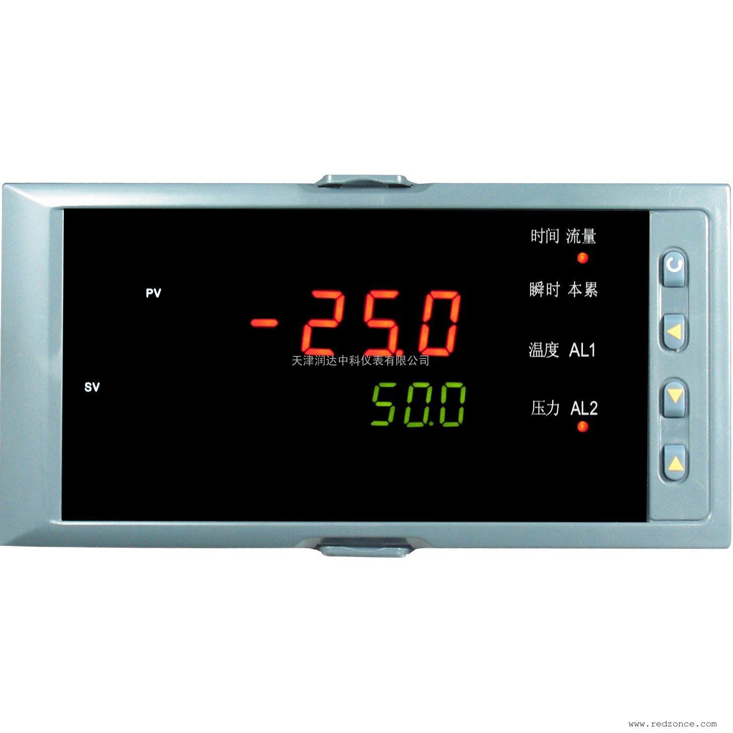 TRD-TJ5200天津双回路数字显示控制表两路数显仪表