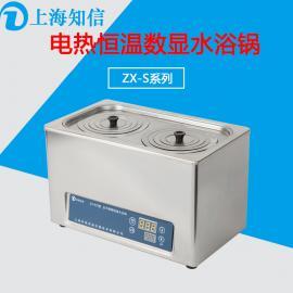知信仪器恒温水浴锅不锈钢水浴锅实验室恒温设备ZX-S22