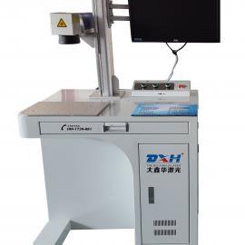 苏州光纤激光打标机