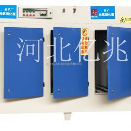 UV光氧催化器 光氧催化除臭除味设备 等离子光解废气净化器