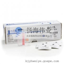 HI771-25/HI771-25�氯(UHR)���/哈�{�氯���