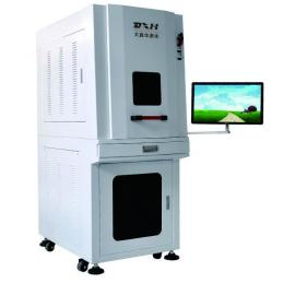 苏州紫外激光打标机