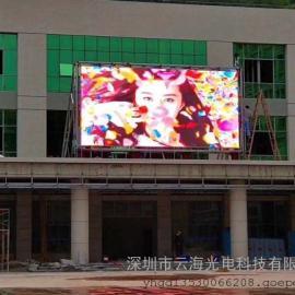 P5LED电子大屏幕含视频处理器/控制卡多少钱1平方