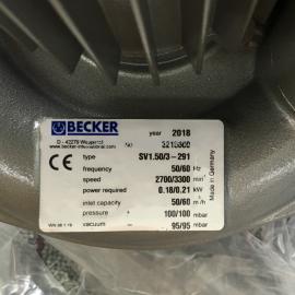 德国原装进口BECKER压缩机,德国贝克BECKER