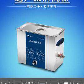 知信产品低声波洁肤机超科学院除油锈洁肤机牙科清洗器ZX-3200DE