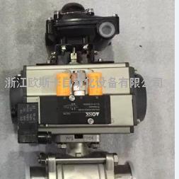 欧斯卡Q611F-10P-DN50气动不锈钢三片式丝扣球阀
