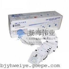 HI93708-01/HI93708-01亚硝酸盐试剂/哈纳亚硝酸盐试剂