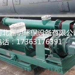 GL型管式螺旋输送机 河北嘉明环保设备