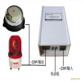 电话信号扩音倍增器 消防值班调度 铃声放大器 工厂来电扩音器