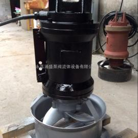 QJB潜水搅拌机 污水处理 推动搅匀推进器 不锈钢与铸铁