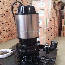 WQS潜水式排污泵不锈钢外壳 无堵塞高扬程潜水泵DN40口径