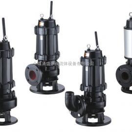 WQS80-50-10-3KW潜水式排污泵不锈钢外壳 WQ无堵塞潜污泵50立方