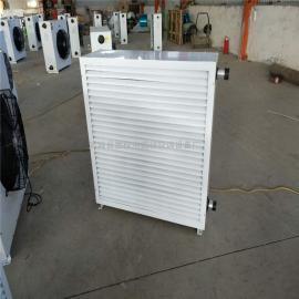 Q型蒸汽轴流暖风机生产厂家