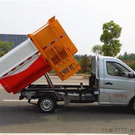 长安小型挂桶垃圾车