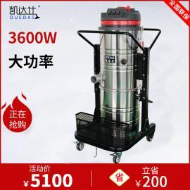 无锡工厂用大功率吸尘器,车间仓库吸粉尘铁屑用分离桶式吸尘器