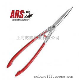 日本爱丽斯ARS K-1000整篱剪 绿篱剪修枝剪