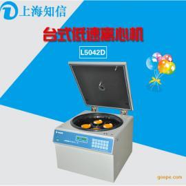 L5042D型立式低速�x心�C