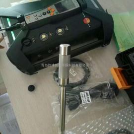 德国工业大国出品德国德图testo350加强型工业烟气分析仪