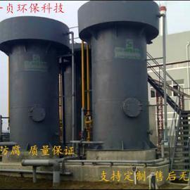 高效处理难降解工业废水、高浓度废水 2m3/h铁碳微电解反应器