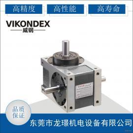 装配机械凸轮70DF系列凸缘型分割器