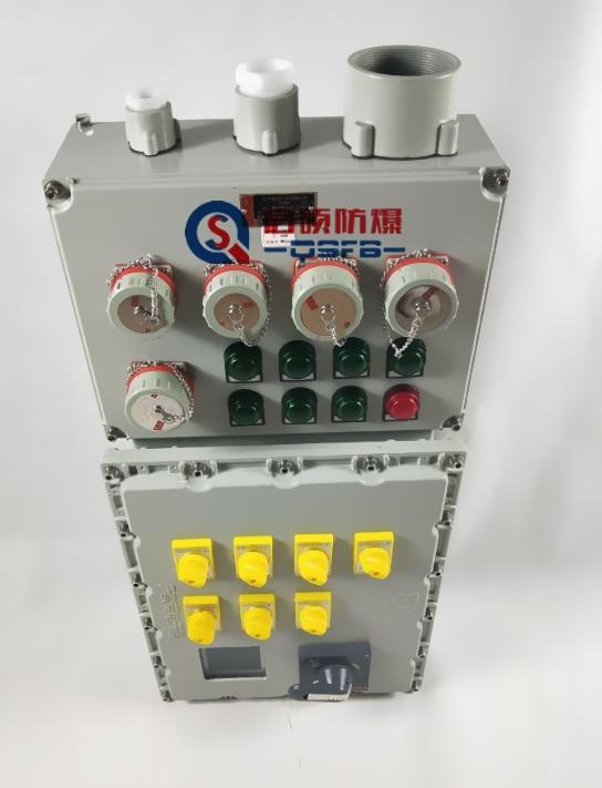 现场防爆电源插座箱带插销