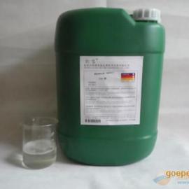 凯盟不锈钢钝化液提高盐雾能力