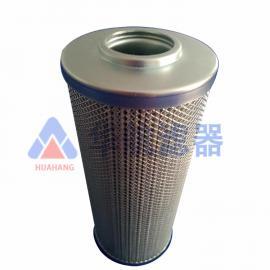 华航厂家生产替代贺德克滤芯 0240D010BN/HC高压油滤芯