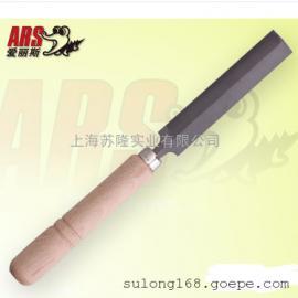 日本ARS 爱丽斯 9F-10 扁挫 修枝锯片锉刀