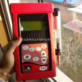 带您了解英国凯恩KM945综合烟气分析仪