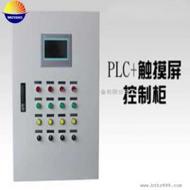 PLC除尘电控柜厂家 PLC电所控柜价格便宜