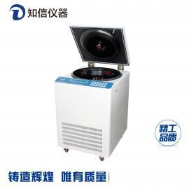上海知信低速立式离心机L5042V医用实验美容科研离心机