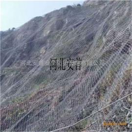 危岩主动防护网¥贵阳主动防护网¥主动防护网地质灾害治理