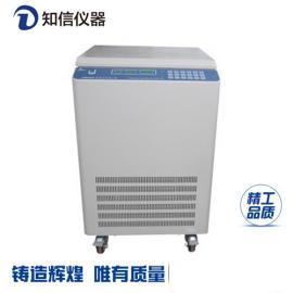 知信仪器立式冷冻离心机医用离心机实验科研血清美容L4542VR