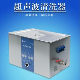 知信产品低声波洁肤机单频科学院大功率洁肤机超声脱气ZX-500DE