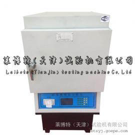 LBTH-36_燃烧法沥青分析仪_沥青燃烧炉